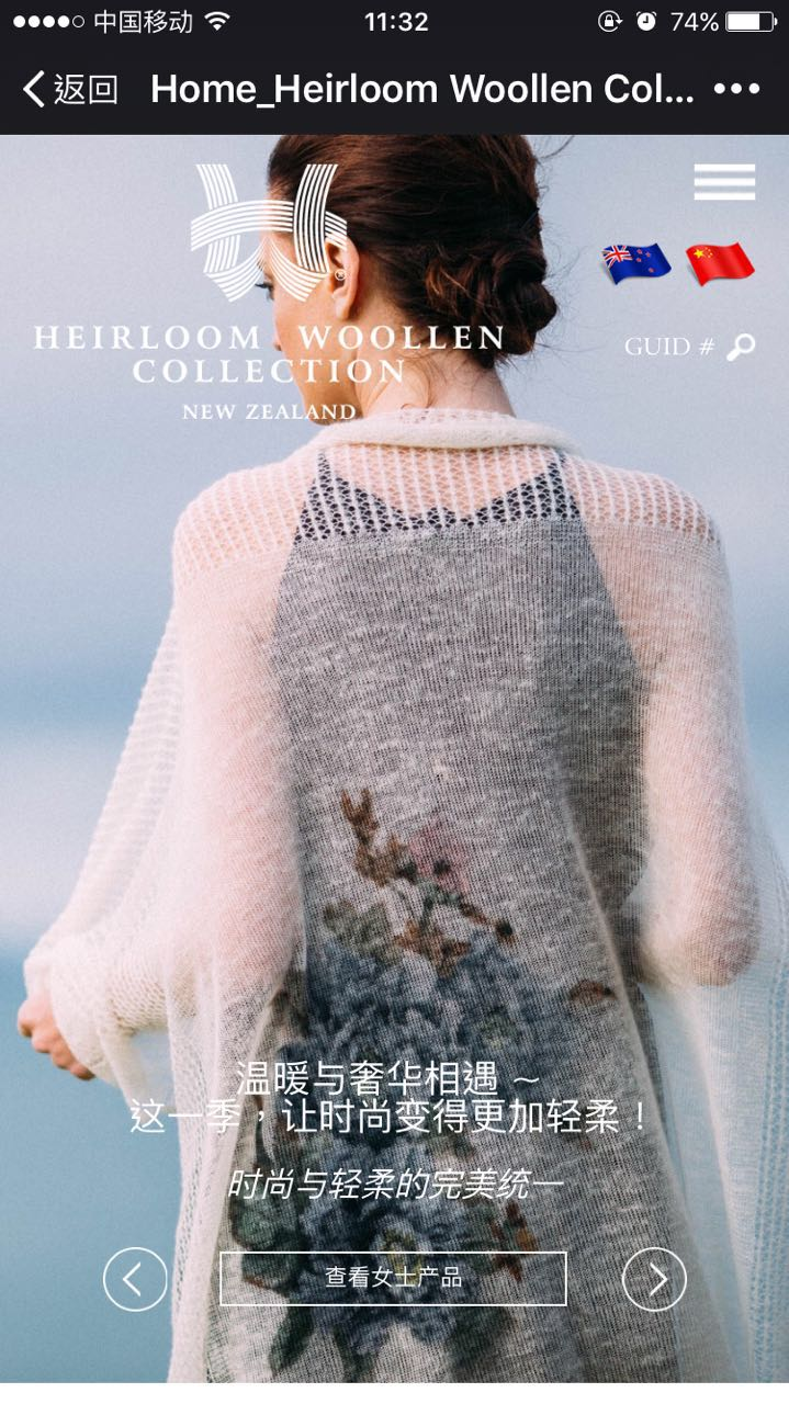 Heirloom Woollen Collection Ltd
