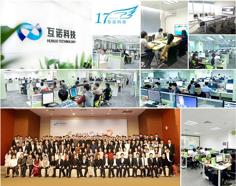 广州APP与小程序开发公司